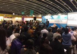 Hong Kong Stationery Fair